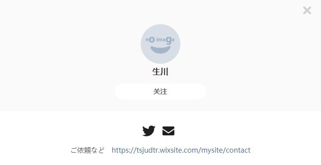 生川——每日P站画师推荐~20200313~