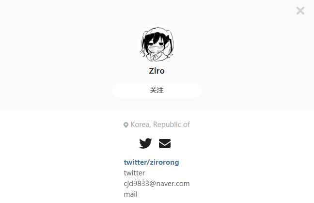 Ziro——每日P站画师推荐~20200305~