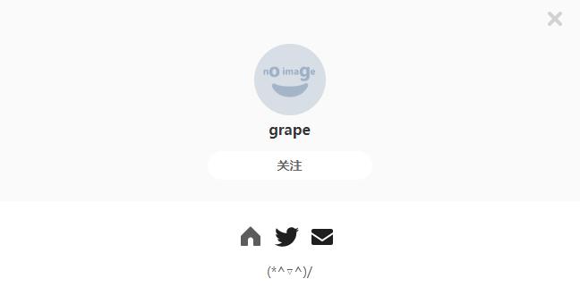 grape——每日P站画师推荐~20200326~