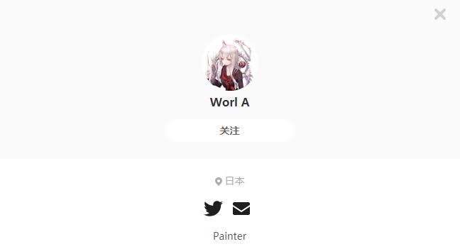 Worl A——每日P站画师推荐~20200308~