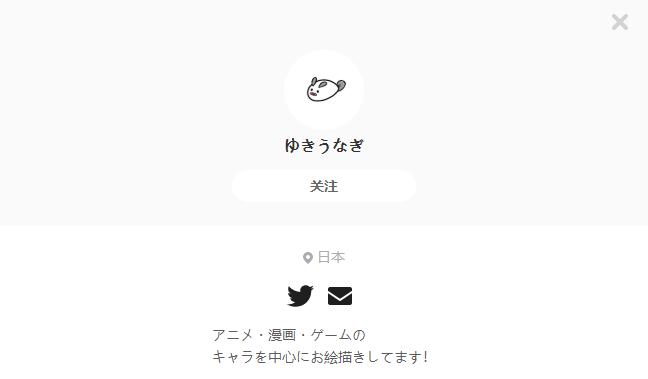 ゆきうなぎ——每日P站画师推荐~20200327~