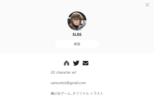 SL86——每日P站画师推荐~20200325~