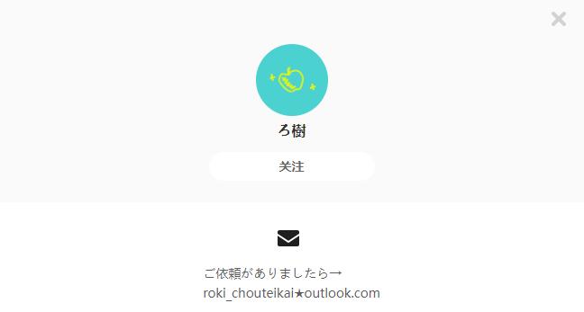ろ樹——每日P站画师推荐~20200306~