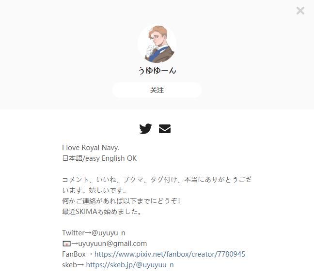うゆゆーん——每日P站画师推荐~20200304~