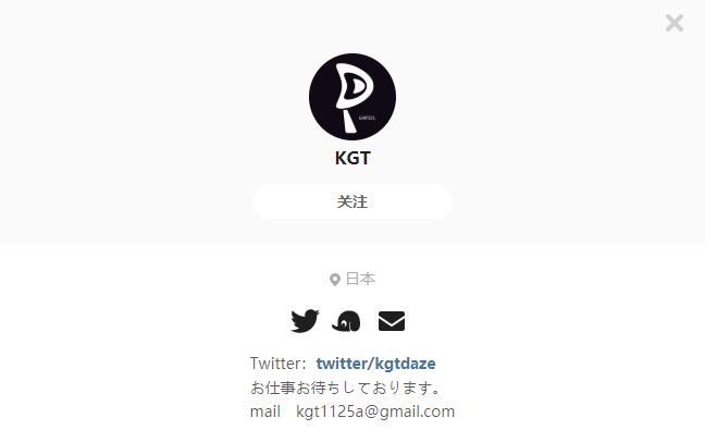 KGT——每日P站画师推荐~20200403~