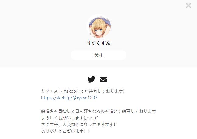 りゃくすん——每日P站画师推荐~20200407~