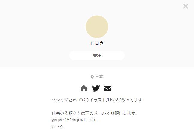 ヒロき——每日P站画师推荐~20200429~