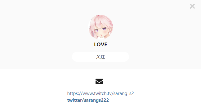LOVE——每日P站画师推荐~20200422~