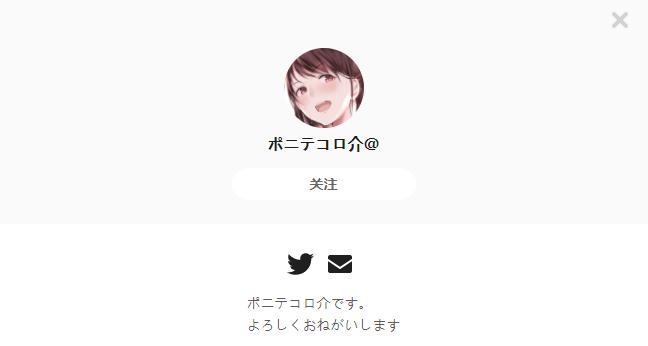 ポニテコロ介@——每日P站画师推荐~20200426~