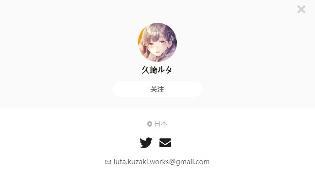 久崎ルタ——每日P站画师推荐~20200402~