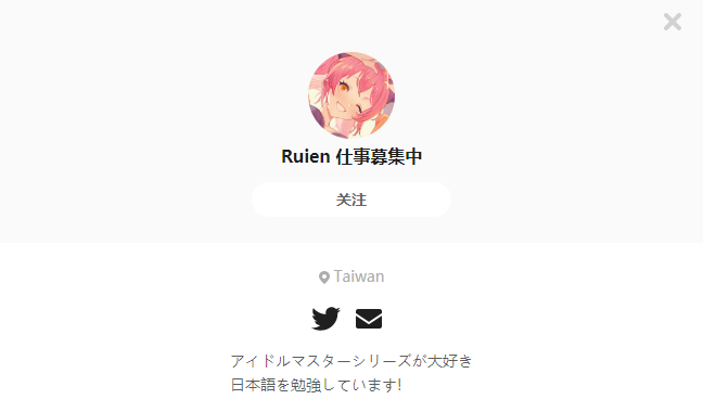 Ruien——每日P站画师推荐~20200425~