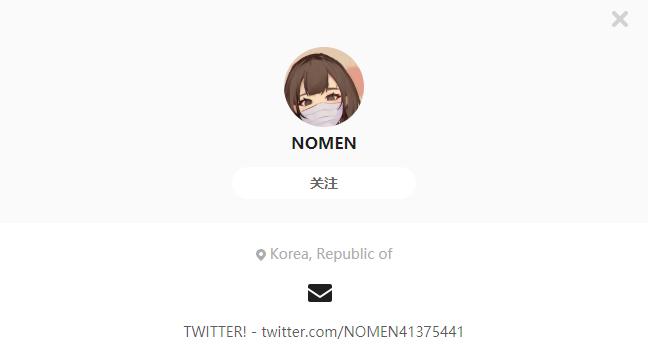 NOMEN——每日P站画师推荐~20200412~