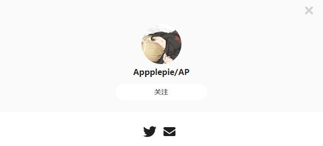 Appplepie/AP——每日P站画师推荐~20200518~