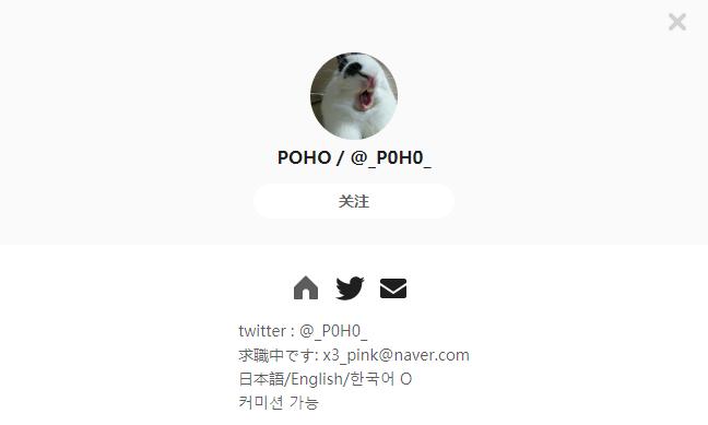 POHO——每日P站画师推荐~20200512~