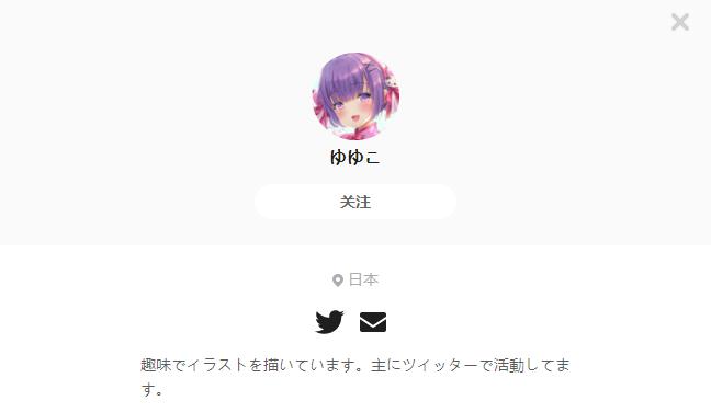 ゆゆこ——每日P站画师推荐~20200510~