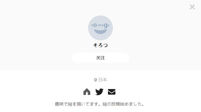 そろつ——每日P站画师推荐~20200503~
