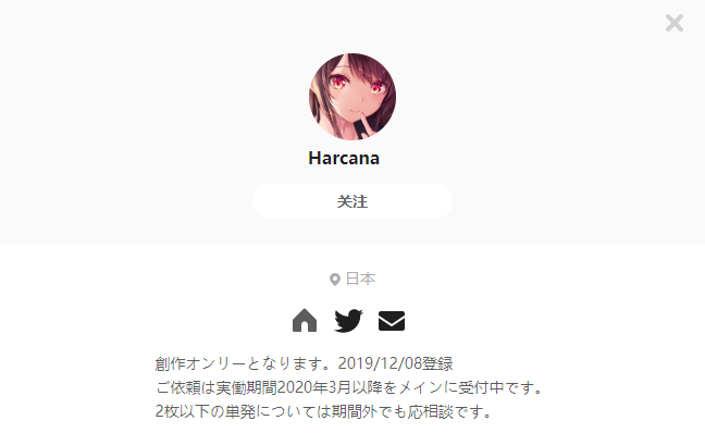 Harcana——每日P站画师推荐~20200502~