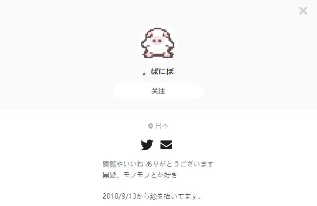 。ぱにぽ——每日P站画师推荐~20200603~