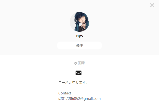 nys——每日P站画师推荐~20200629~