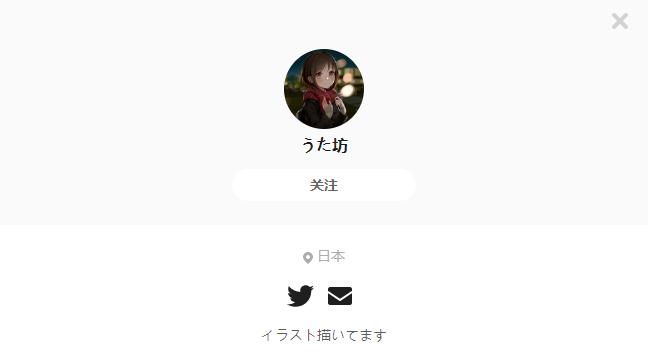 うた坊——每日P站画师推荐~20200611~