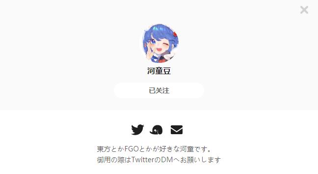 河童豆——每日P站画师推荐~20200707~