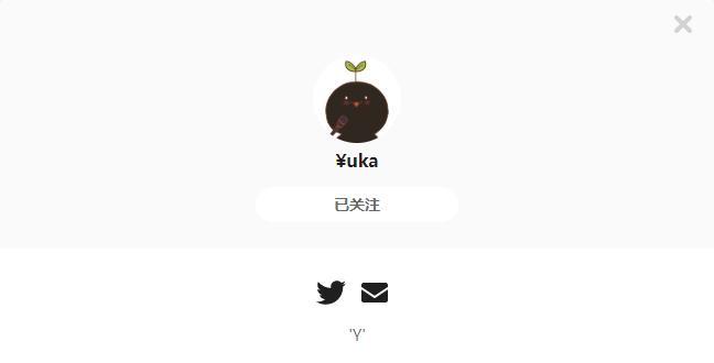 ¥uka——每日P站画师推荐~20200713~