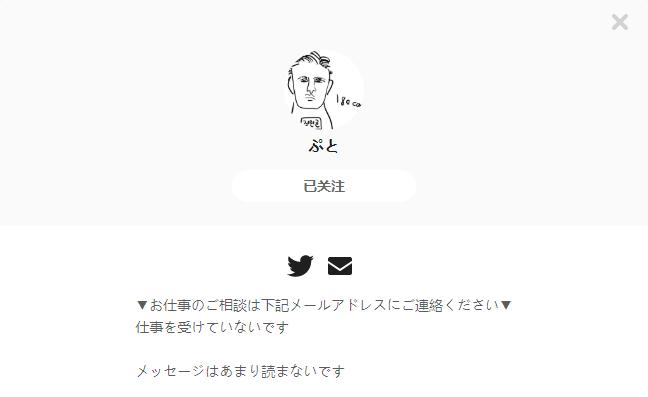 ぷと——每日P站画师推荐~20200720~