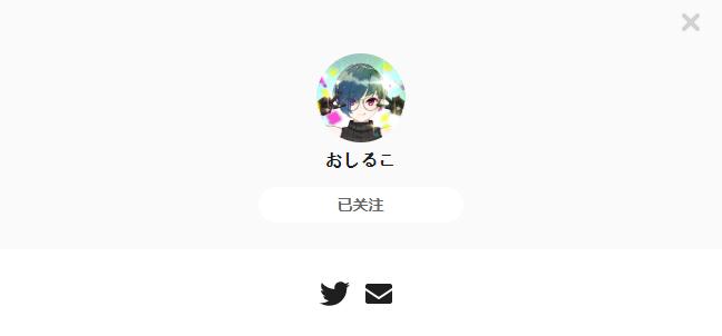 おしるこ——每日P站画师推荐~20200711~