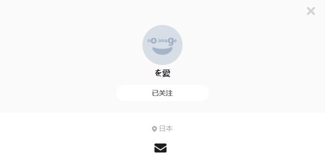 を愛——每日P站画师推荐~20200710~