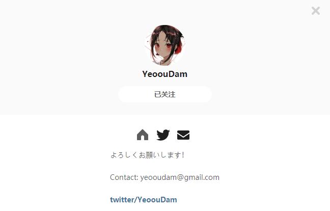 YeoouDam——每日P站画师推荐~20200712~