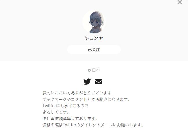 シュンヤ——每日P站画师推荐~20200824~