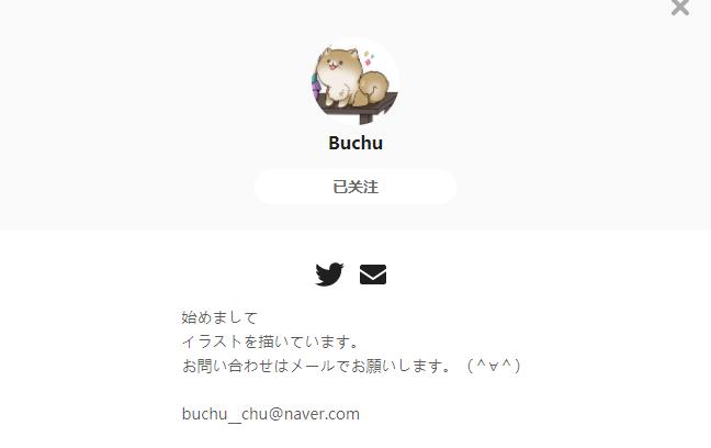 Buchu——每日P站画师推荐~20200828~