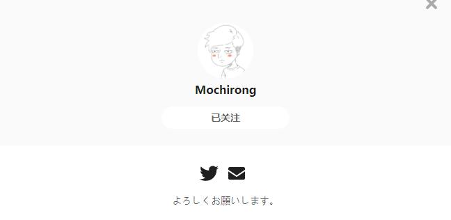 Mochirong——每日P站画师推荐~20200830~
