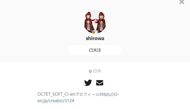 shirowa——每日P站画师推荐~20200919~