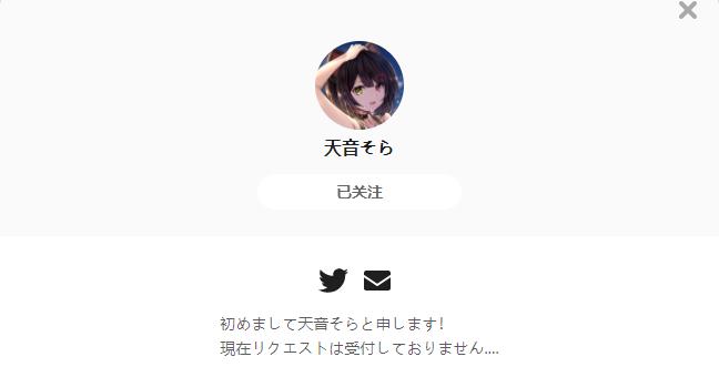 天音そら——每日P站画师推荐~20200930~