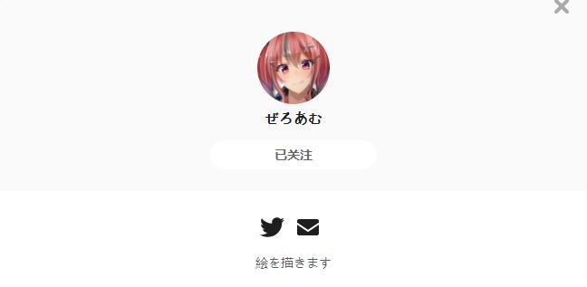 ぜろあむ——每日P站画师推荐~20200924~