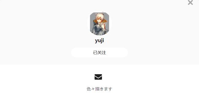 yuji——每日P站画师推荐~20201010~
