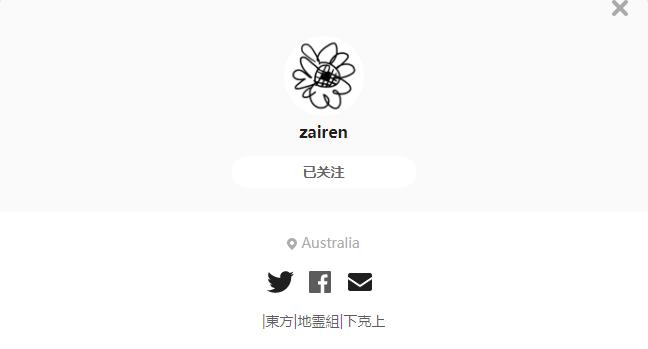 zairen——每日P站画师推荐~20201005~
