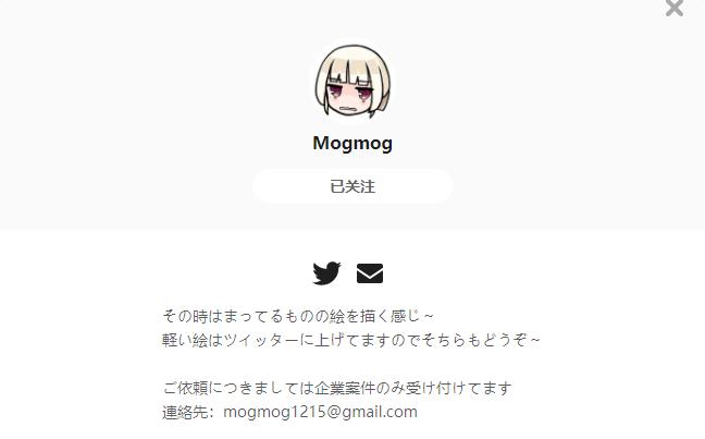 Mogmog——每日P站画师推荐~20201028~