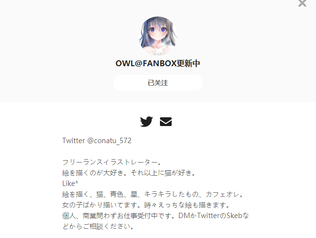 OWL——每日P站画师推荐~20201026~