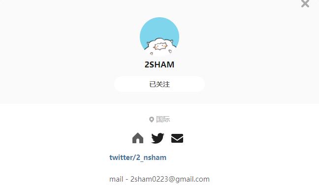 2SHAM——每日P站画师推荐~20201014~