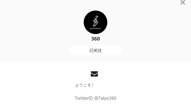 360——每日P站画师推荐~20201011~