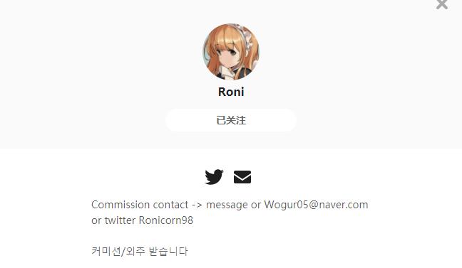 Roni——每日P站画师推荐~20201009~