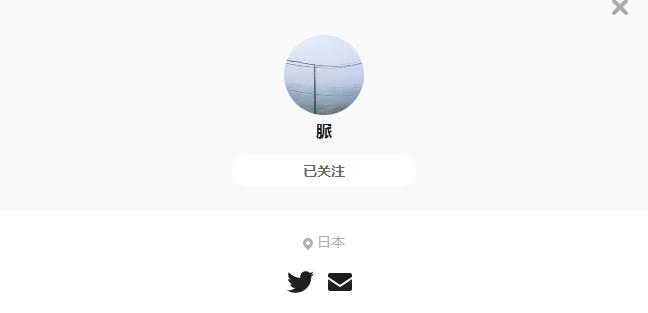 脈——每日P站画师推荐~20201120~