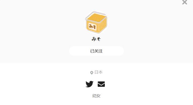 みそ——每日P站画师推荐~20201128~