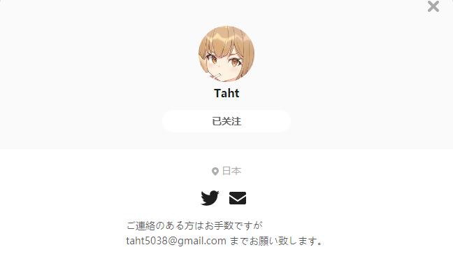 Taht——每日P站画师推荐~20201227~