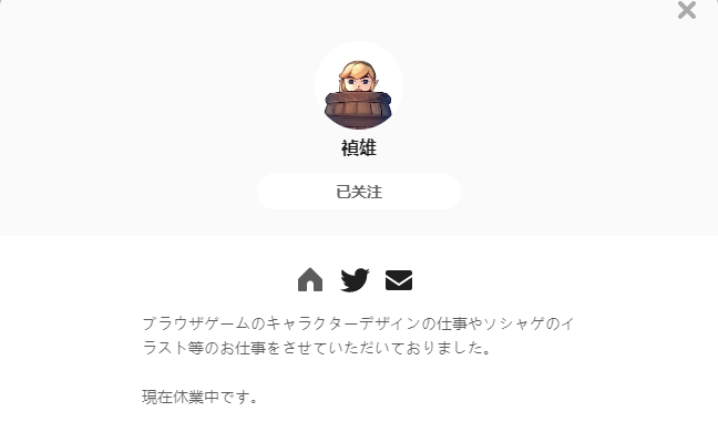 禎雄——每日P站画师推荐~20210329~