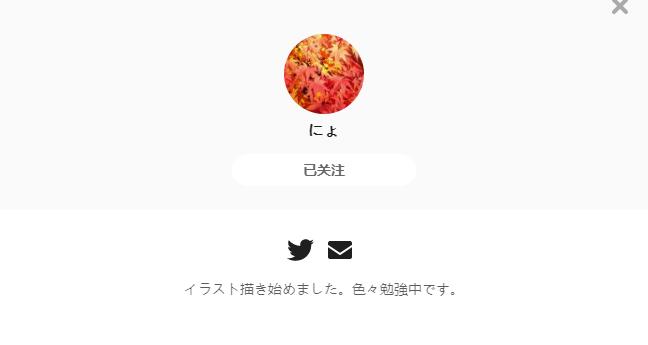 にょ——每日P站画师推荐~20210514~