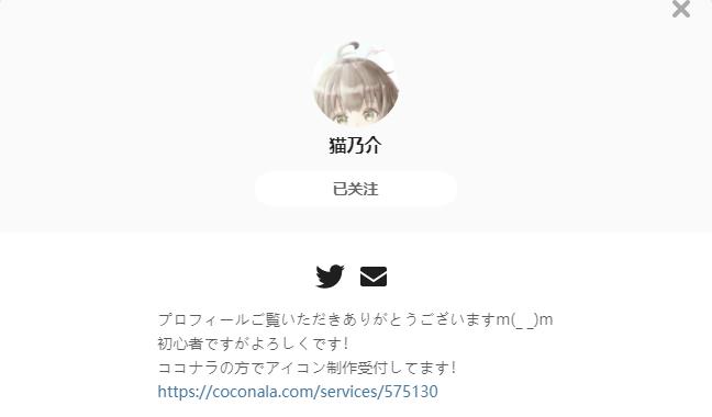 猫乃介——每日P站画师推荐~20210518~