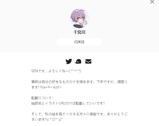 千宮川——每日P站画师推荐~20210531~